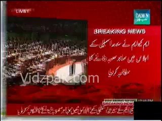 MQM submits motion in Sindh Assembly seeking 'Muhajir Province'