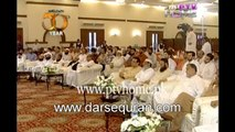 (SC#1410288) Part 1 ''Huzoor Akram (SAW) Ka Hajj Ka Safar'' - Molana Tariq Jameel