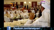 (SC#1410289) Part 2 ''Huzoor Akram (SAW) Ka Hajj Ka Safar'' - Molana Tariq Jameel