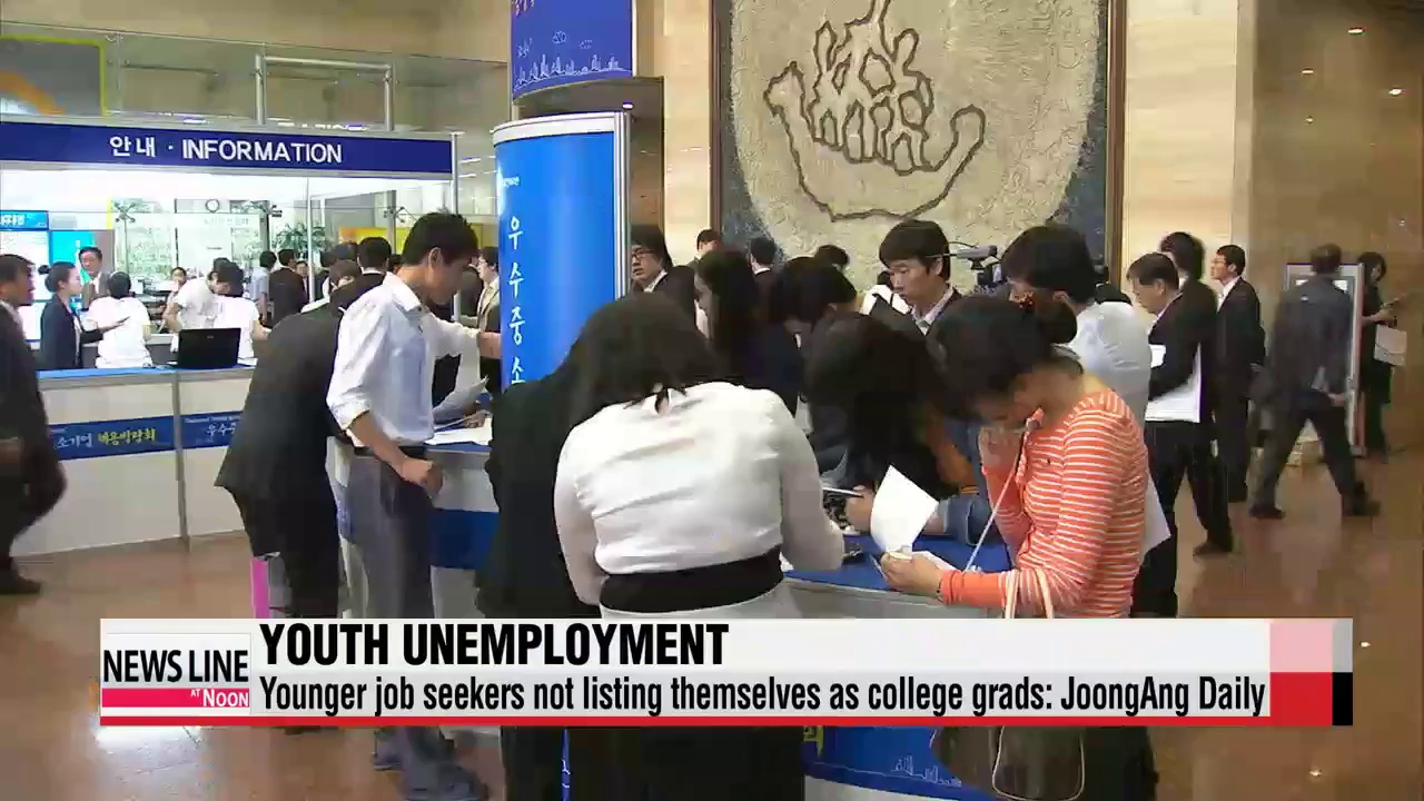 Growing number of younger job seekers not listing themselves as college grads JoongAng Daily