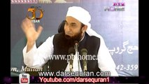 (SC#1410293) Part 5 ''Huzoor Akram (SAW) Ka Hajj Ka Safar'' - Molana Tariq Jameel