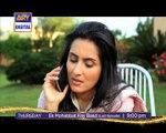 Ek Mohabbat Kay Baad Ep - 22 Last Episode - ARY Digital