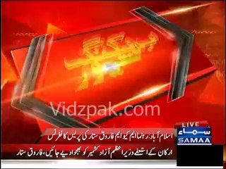 MQM announces its decision to step down from govt in Azad Kashmir