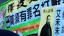 Ai Wei Wei _ Never Sorry Bande Annonce VOST (2012)