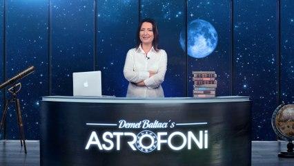 Астрофони - ваш звёздный путеводитель