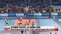 V-League IBK vs. GS Caltex, Hyundai Capital vs. Woori Card