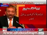MQM quits PPP-led AJK coalition govt: Farooq Sattar