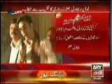 PPP Chairman Bilawal Bhutto Speech at Naudero Larkana