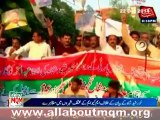 MQM protest infront of Lahore press club against PPP Khursheed Shah & Bilawal Zardari statement