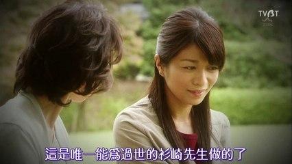 SAKURA 打聽事件之女 第1集 SAKURA Ep1 Part 2