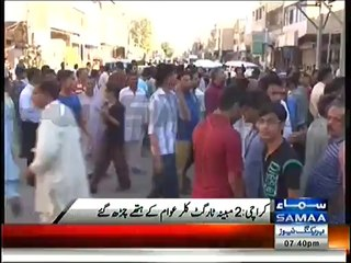 2 Target Killers caught by locals in Ancholi Karachi