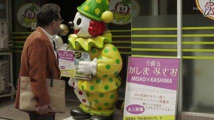 深夜食堂3 第1集 Shinya Shokudo 3 Ep1