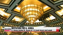 South Korea invites North Korea to 1.5 track forum next week