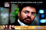 Ek Mohabbat Kay Baad Last Episode 22 by Ary Digital 23rd October 2014 - Dailymotion