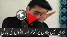 People Threw Tomatoes, Eggs, And Empty Water Bottles on Bilawal Bhutto Zardari