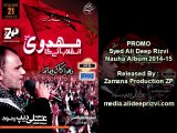 PROMO_ Syed Ali Deep Rizvi _ Nauha Album... - Syed Ali Deep rizvi