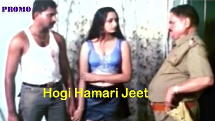 Latest Bollywood Promo 2014 | Hogi Hamari Jeet