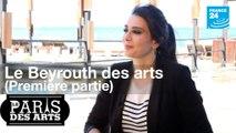 Le Beyrouth des arts, avec Nadine Labaki