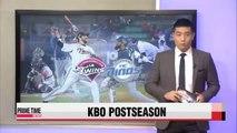 KBO Semi-Playoff NC vs. LG