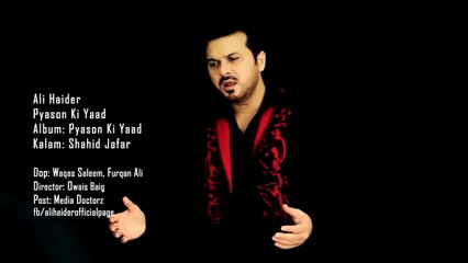 Ali Haider's - Pyason Ki Yaad -Full HD Video]