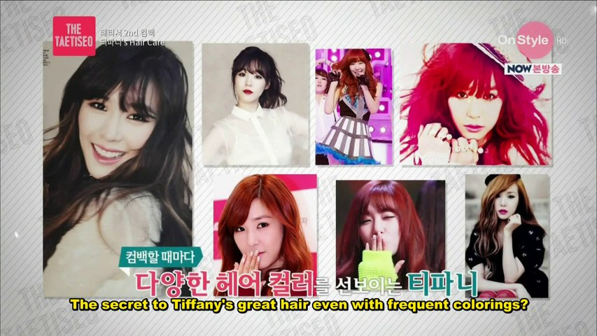 The taetiseo ep 5 eng