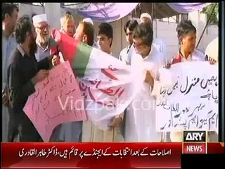 MQM wants separate province in �abandoned Sindh� :- Khwaja Izhar ul Hassan