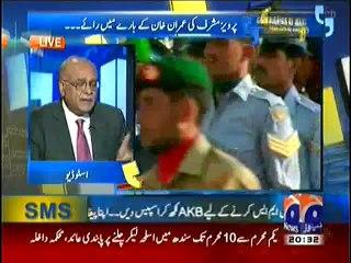What Musharraf Thinks About Imran Khan, Najam Sethi Revealing