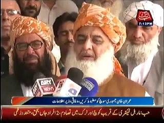 Dharney Main Batien Islam Ki aur Harkatien Bay-Hayai Ki Nazar arahi Hain - Maulana Fazal-ur-Rehman