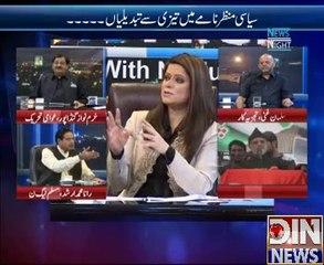 News Night With Neelum Nawab - 26th October 2014