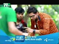 Oshomapto Trivuj ft Mou, Apurbo _ New Bangla natok 2014,Bangla Eid Natok 2014,New Comedy Natok