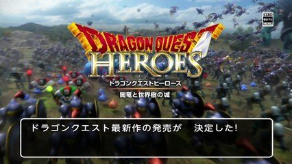 Metal Slime Edition PlayStation 4 - Pub TV  de Dragon Quest Heroes : Le Crépuscule de l'Arbre du Monde