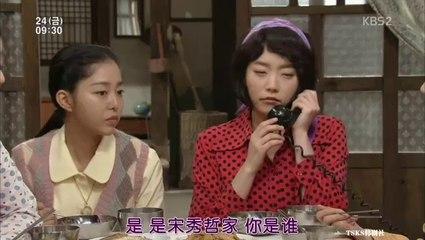 一片丹心蒲公英 第44集 Abiding Love Dandelion Ep44