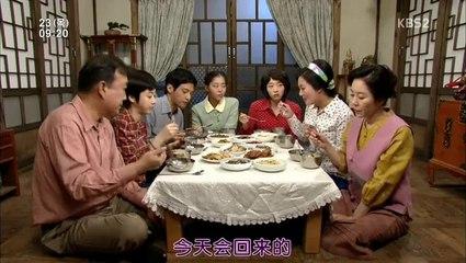 一片丹心蒲公英 第43集 Abiding Love Dandelion Ep43