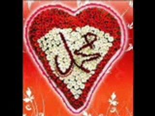 1st Muharam Youm e Shahadat of Hazrat Umer(R.A)