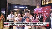 Industry Insight Korea's multiplex movie chains go global