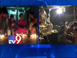 Godavari bathing ghats busy with Lord Shiva devotees - Tv9