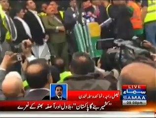 GO Bilawal GO in Londan People Threw Tomatoes, Eggs, And Empty Water Bottles At Bilawal Bhutto Zardari