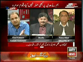 Rauf Klasra exposes Corruption in PPP Government