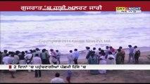 Cyclone Nilofar threat, high alert in Gujrat