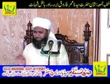 Shan e Hazrat Umer e Farooq Radi Allah anho by Qari Khalid Kelani sb Rec: SMRC SIALKOT