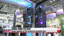 Korea elected to ITU council for seventh time