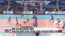V-League KGC vs. GS Caltex, Samsung vs. Woori Card