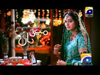 Meri Maa - Episode 178 - October 27, 2014
