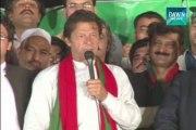 Imran khan advised people for reducing blood pressure and tension