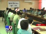 Cyclone Nilofar: Government to shift people to safe locations in Kutch - Tv9 Gujarati