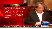 Sindh Governor Dr. Ishrat-ul-Ibad Khan Signs LB Amendment Bill