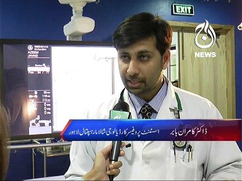 New Facilitates at Shalamar Hospital