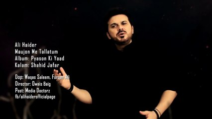 Ali Haider - Maujon Mein Tallatum [ Full Video]