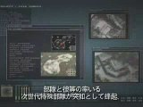 Metal Gear Solid : The Twin Snakes - Trailer E3 2003