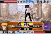 Bleach Advance : Kurenai ni Somaru Soul Society - Gameplay - gba